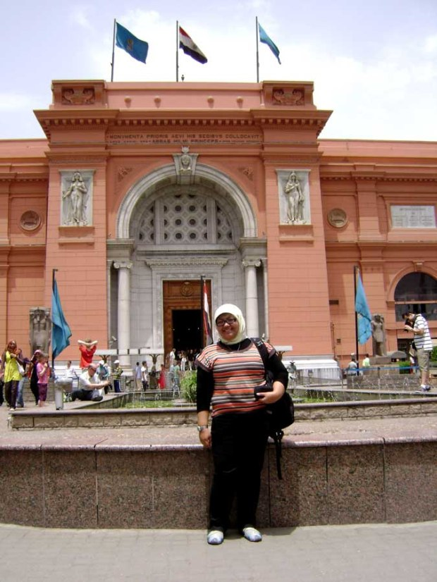 I'm in front of Egyptian Museum