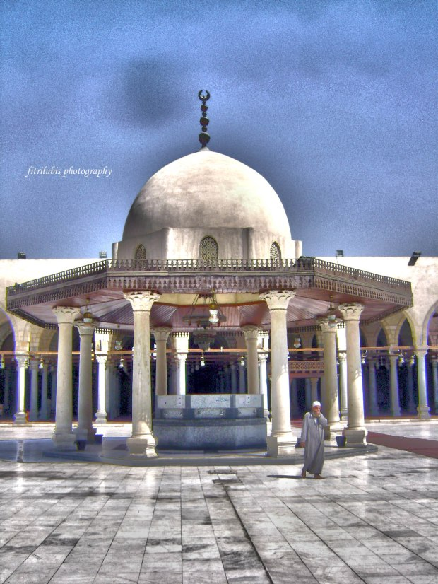 Amr Ibn Al-As Mosque. Location: Cairo, Egypt