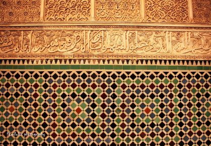 Decoration at Attarine Madrasa